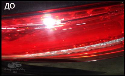 Полировка задних фар автомобиля фото до