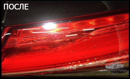 Полировка задних фар автомобиля фото после